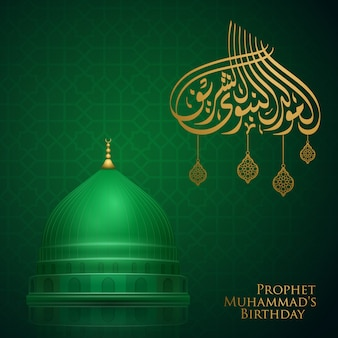 Mawlid islamic greeting with realistic green dome of nabawi mosque