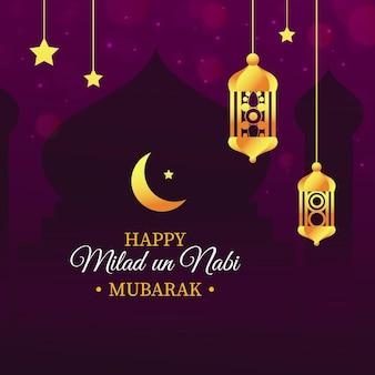 Mawlid milad-un-nabi greeting with moon and lanterns