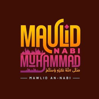 Mawlid an nabi greeting concept with arabic