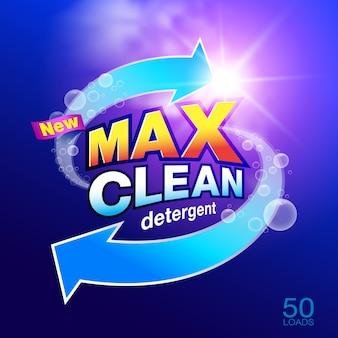 Max clean laundry detergent design