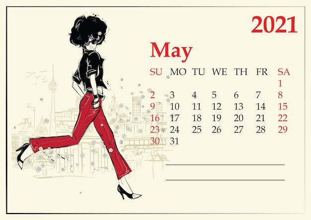 五月。スケッチスタイルのファッションの女の子とカレンダー。