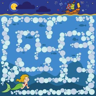 어린이를 위한 미로 교육 게임. 인어공주와 왕자의 배 프리미엄 벡터