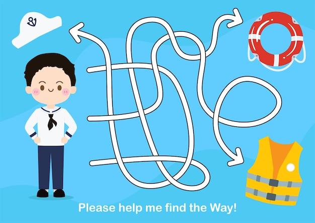 子供のための迷路ゲームパズル