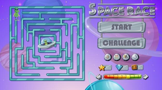 Лабиринт игры с шаблоном космической темы