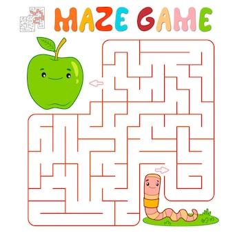 子供のための迷路パズルゲーム。ワームと迷路または迷路ゲーム。ベクトルイラスト