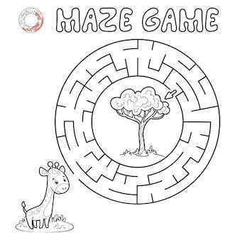 子供のための迷路パズルゲーム。キリンと一緒にサークル迷路や迷路ゲームの概要を説明します。ベクトルイラスト