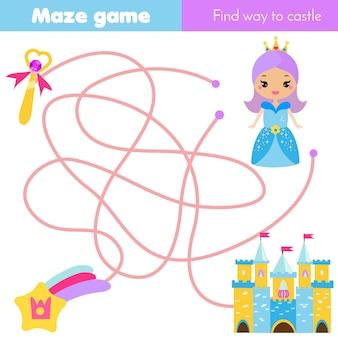 迷路パズル。王女が妖精の城を見つけるのを手伝ってください。と子供のための活動。教育的な子供向けゲーム
