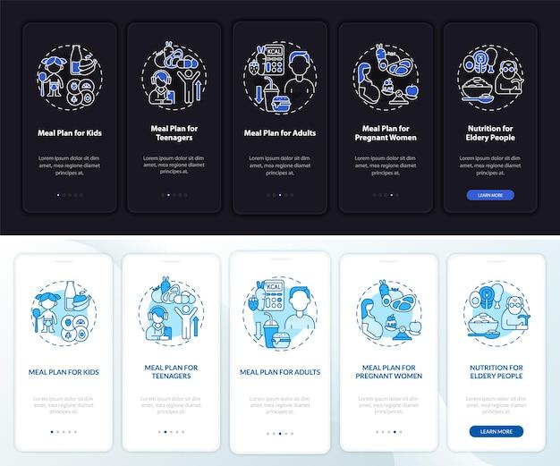 연령대별 식사 계획 주간, 야간 온보딩 모바일 앱 페이지 화면. 개념이 포함된 5단계 그래픽 지침을 연습합니다. 선형 야간 및 주간 모드 일러스트레이션이 있는 ui, ux, gui 벡터 템플릿