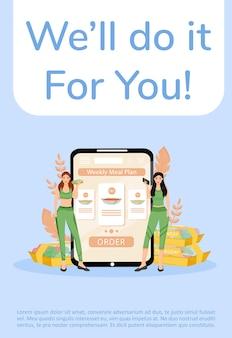 Плоский шаблон плаката службы подготовки и доставки еды. брошюра меню здорового питания, дизайн концепции одной страницы буклета с героями мультфильмов. флаер для заказа еженедельного питания, буклет