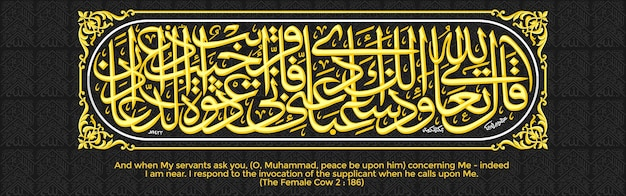 Meaning of the second surah al baqarah verse