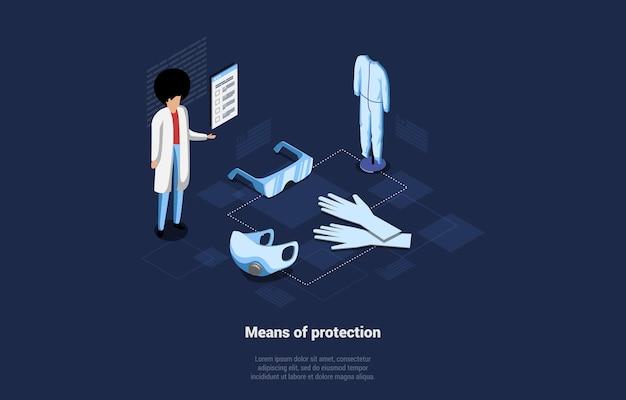 Средства защиты темно-синий 3d иллюстрации в мультяшном стиле