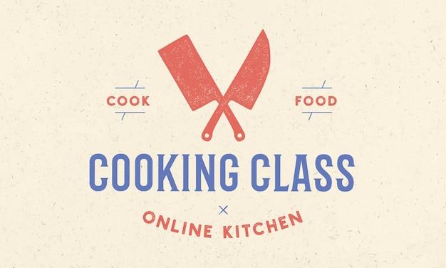 고기 로고. 아이콘 요리사 칼, 정육점 칼, 텍스트 인쇄술 쿠킹 클래스가 있는 요리 학교 수업 로고. 요리 학교, 수업, 주방 코스를 위한 그래픽 로고 템플릿입니다. 벡터 일러스트 레이 션