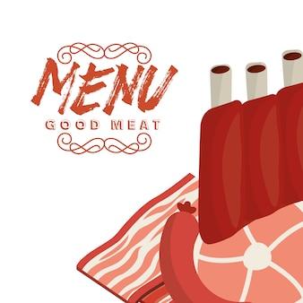 고기 메뉴
