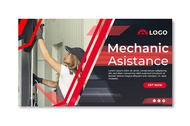Modello di banner di assistenza meccanica