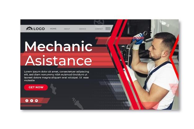 Mechanic assistance landing page