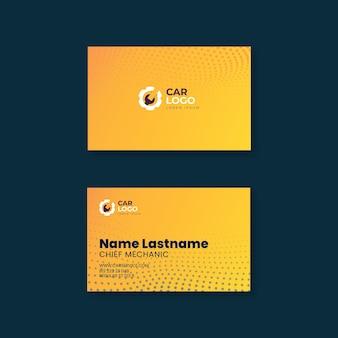 Шаблон визитной карточки механика