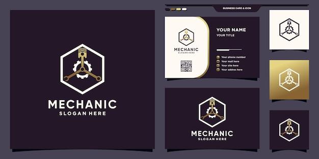 ピストンギアとレンチのコンセプトと名刺デザインプレミアムベクトルとメカニックのロゴ