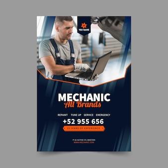 Modello di poster meccanico