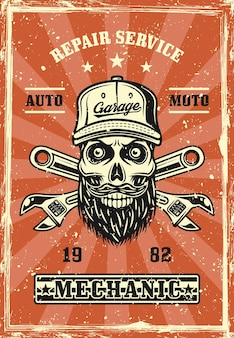 Череп механика с бородой в кепке и скрещенными разводными ключами ретро плакат векторные иллюстрации. многослойные отдельные гранжевые текстуры и текст