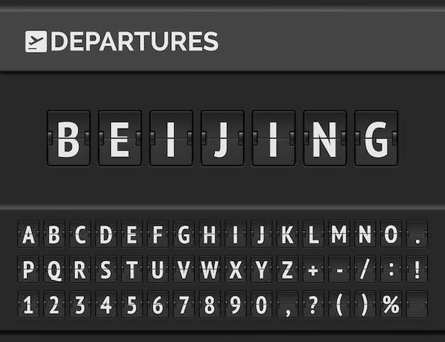 Mechanical airport flip board font displays flight info of departure destination in china: beijing with timetable icon.