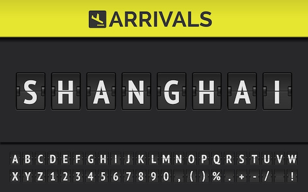 Mechanical airport flip board font with flight info of destination in asia: shanghai with aircraft arrival sign.