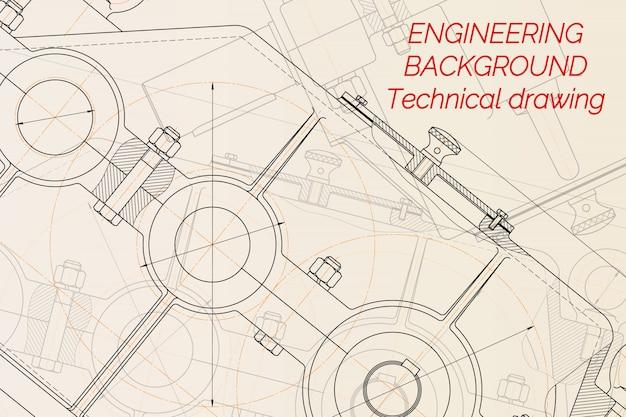 밝은 배경에 기계 공학 도면입니다. 감속기. 기술 설계.