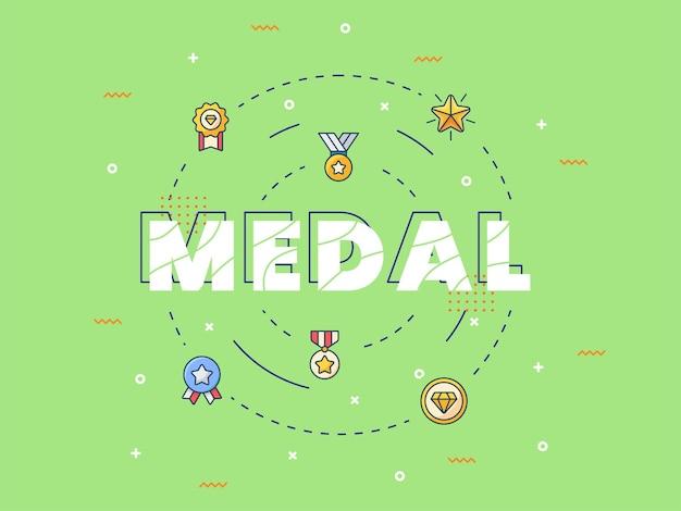 タイポグラフィ書道レタリングワードアートベクトルイラストとメダルの概念