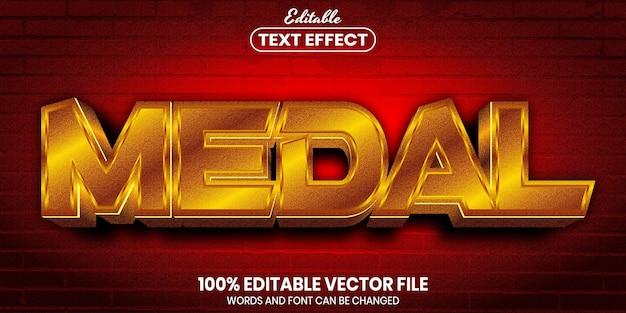メダルテキスト、フォントスタイルの編集可能なテキスト効果