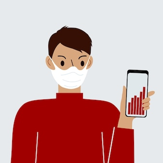 바이러스의 발생에 대한 언론의 보도는 대중의 공포를 불러일으키고 있습니다. 한 남자가 휴대전화로 뉴스 업데이트를 확인합니다.