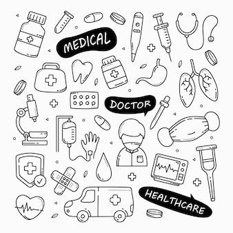 Медицина и здравоохранение каракулей рисованной значок набор иллюстраций