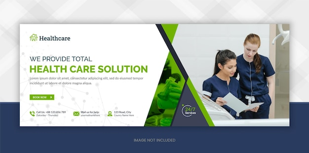 医療とヘルスケアのfacebookのカバー写真とソーシャルメディアのwebバナー