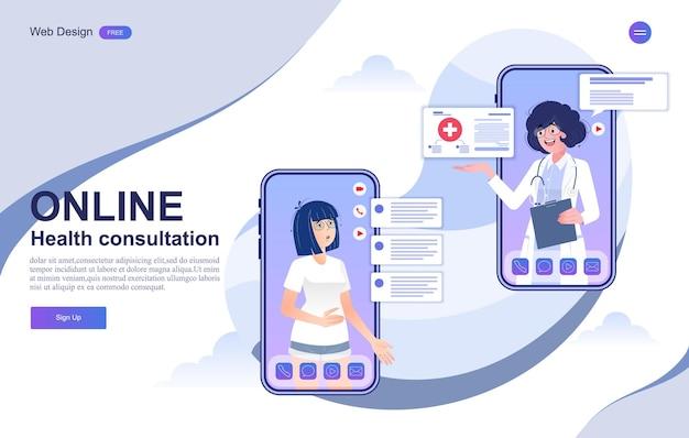 Баннер онлайн-консультации по медицине и здравоохранению