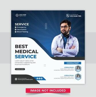 의료 및 의료 서비스 소셜 미디어 인스타그램 포스트 템플릿
