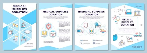 의료 및 의료 용품 기부 브로셔 템플릿입니다. 전단지, 소책자, 전단지 인쇄, 선형 아이콘이 있는 표지 디자인. 프레젠테이션, 연례 보고서, 광고 페이지용 벡터 레이아웃