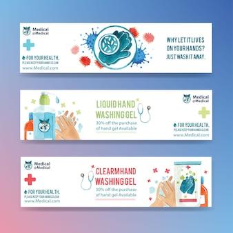 Medical banner design with stethoscope, hands, virus, washing gel watercolor illustration.