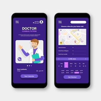 Шаблон интерфейса приложения медицинского бронирования
