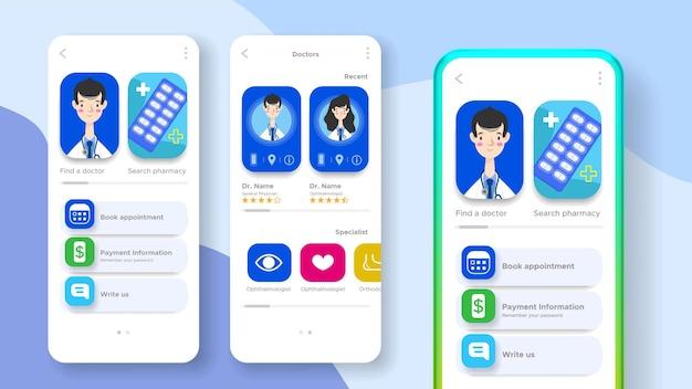 医療予約アプリのテンプレート。 ui / uxデザイン