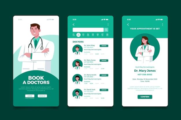의료 예약 앱