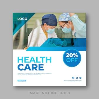 Шаблон веб-баннера для медицинского бизнеса