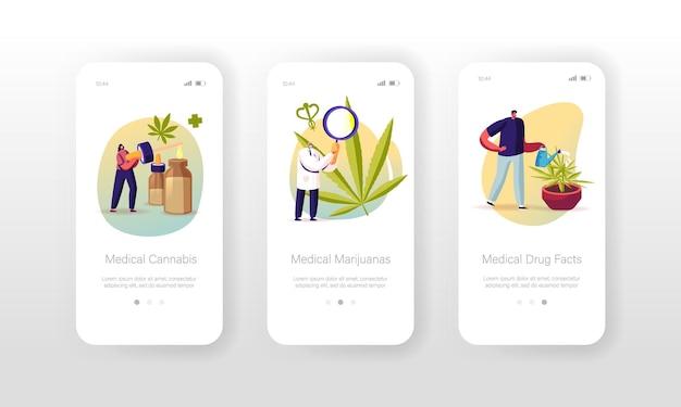 医療大麻モバイルアプリページオンボード画面テンプレート。マリファナの成長と準備の小さな科学者のキャラクター、個人使用の概念のための合法薬物。漫画の人々のベクトル図
