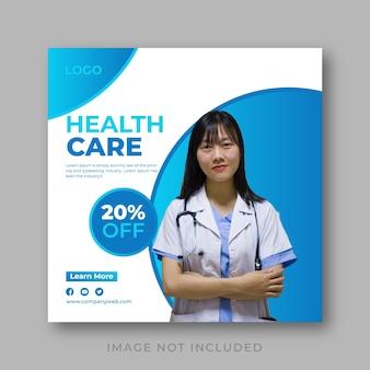 Медицинское обслуживание и шаблон веб-баннера