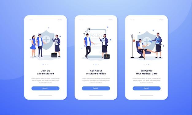 ユーザーインターフェイス画面の概念の医療保険の図