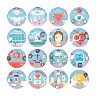 医療サークルのアイコンを設定します。医療サービスの種類。アイコンのコレクション。