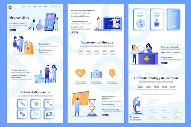 Плоский шаблон веб-сайта медицинской клиники, целевая страница, средний контент и нижний колонтитул