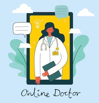 의료 회사 서비스 온라인 의사 개념입니다. 의료 상담을 위해 전화 통화를 하는 헤드셋과 의사의 의료 현대 평면 벡터 개념 디지털 그림.