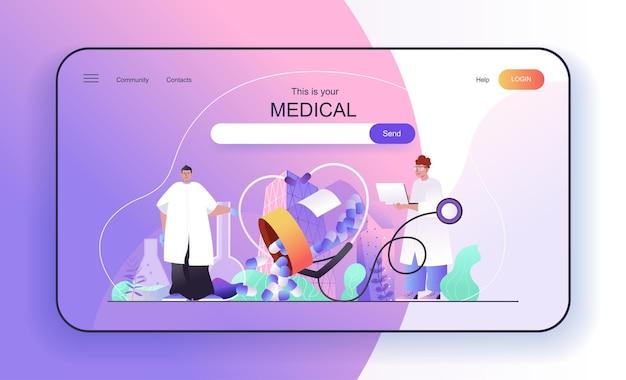 Медицинская концепция для целевой страницы врач и медсестра советуют диагностировать лечение пациентов в клинике