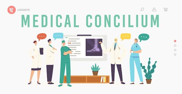 Шаблон целевой страницы medical concilium. врачи в палате с рентгеновским снимком сломанной ноги пациента на экране, персонажи клиники обсуждают рентгеновские снимки конечностей на борту. мультфильм люди векторные иллюстрации