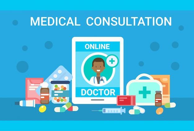 医療相談オンラインドクターヘルスケアクリニック病院サービス医療バナー