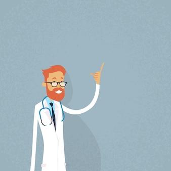 医師の指の指が空のコピースペース