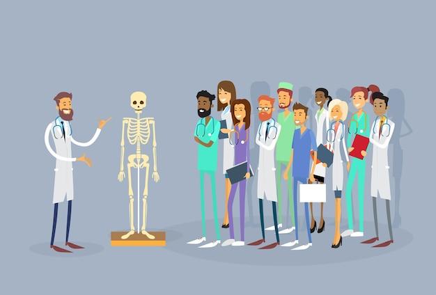 Группа медицинских врачей